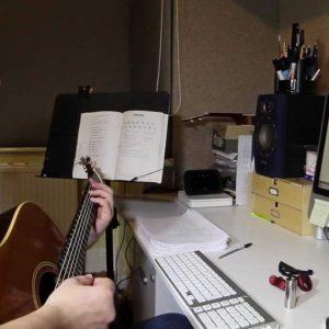 Curso de Violão Online Completo – FÓRMULA VIOLÃO